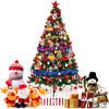 多美忆 1.5米加密型圣诞树套餐送彩灯 37.5元