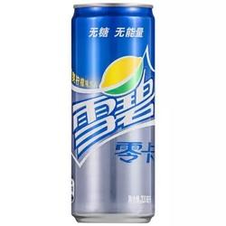 雪碧 Sprite 零卡 无糖零卡 汽水 碳酸饮料 330ml*24罐 整箱装 可口可乐公司出品 新老包装随机发货
