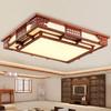 中式客厅吸顶灯LED长方形实木卧室书房餐厅简约现代中式灯具套餐 295元