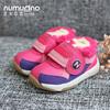 秋冬加绒宝宝学步鞋1-2-3岁男女儿童鞋棉鞋机能鞋加厚12软底婴儿 37元