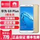 3期0息/Huawei/华为 G9 Plus中移动手机正品官方旗舰店青春版麦芒6智能全网通学生价 1000元以下全新机 7