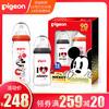 预售迪士尼90周年庆宽口径彩绘玻璃奶瓶套装 211元