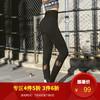 暴走的萝莉 高腰运动长裤女弹力拼纱速干透气训练瑜伽健身紧身裤 LLCK1204 黑色 M 59.33元
