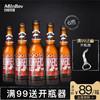 GOOSE ISLAND鹅岛醺然艾尔精酿啤酒整箱包邮355mlx6玻璃瓶装麦芽 79元