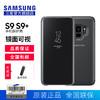 三星S9手机壳原装S9+PLUS镜面皮套翻盖全包防摔保护套智能休眠 289元