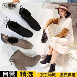 毅雅时尚流行后系带优雅高跟小方头舒适侧拉链短靴女 黑色 38