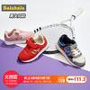 巴拉巴拉男女童鞋子儿童休闲运动鞋2018新款秋冬小童鞋慢跑鞋加绒 139元