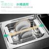 心家宜 不锈钢厨房置物架碗架 升级可伸缩水槽沥水架 厨房用品收纳储物架98435W 41.5元