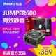 航嘉电源Jumper600 额定600W电脑电源台式机电源机箱电源