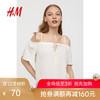 H&M DIVIDED女装2018年夏季新款 露肩上衣 HM0648769 70元