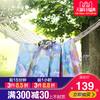 富安娜圣之花磨毛夏被空调被夏季被子被芯1.8m单双人 122.32元