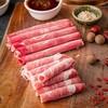 大牧汗 牛羊肉火锅套餐 180羔羊肉片220g+精制肥牛片220g+大骨清汤120g 27.8元