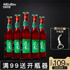百威开巴清茉艾尔精酿啤酒茉莉花味道的美式淡色整箱330mlx12瓶装 99元