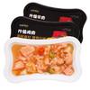蒙贝 大块鲜肉湿粮狗粮 220g 9.9元包邮(需用券)