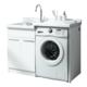 KONKA 康佳 洗衣机柜组合 白色 120公分