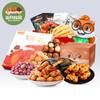 三只松鼠网红圣诞节一箱组合超大批发混装抖音美食 *6件 269.4元(合44.9元/件)