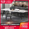 良缘家私 大理石餐桌 北欧实木餐桌椅组合小户型现代简约6人长方形家用饭桌 1.6*0.9米 单餐桌(颜色拍下备注) 1788元包邮