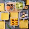 ROBOROBO 乐博乐博 家用冰箱收纳盒 1.4L 5只 19.9元包邮(需用券)
