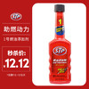 STP 1号燃油添加剂 不限购 12.12元