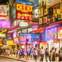 特价机票:港龙航空/国泰航空直飞!北京-香港4/5天往返含税
