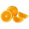 果悦惠 麻阳冰糖橙 5斤装 *2件 19.9元包邮(双重优惠)