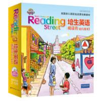 培生系 英语分级阅读系列解析——幼儿篇