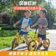 cakalyen儿童平衡滑步车自行车滑行车酷炫黄24月-5岁 12寸