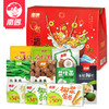 Nanguo/南国 海南特产有福椰礼盒1166g 58元(需用券)