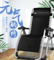 午憩宝 WQB-TK-YQY 午休折叠椅 酷黑8X8特斯林椅面