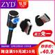 ZYD 二合一磁吸数据线