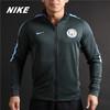 耐克2017冬季新款男子英超曼城运动训练足球服外套夹克883460-336 484元