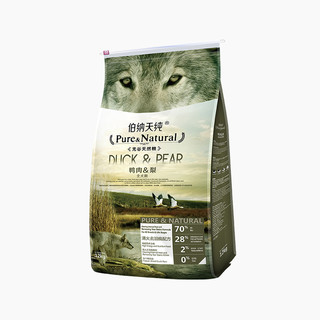Pure&Natural 伯纳天纯 宠物狗粮 鸭肉梨全犬粮 12kg