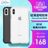 Case-Mate 苹果iPhone XS/Max轻薄透明防摔时尚手机壳保护套 168元包邮
