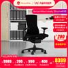 Herman Miller Embody 座椅  叠加优惠后8399 9989元(需用券)