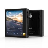 Hidizs AP80 音频播放器