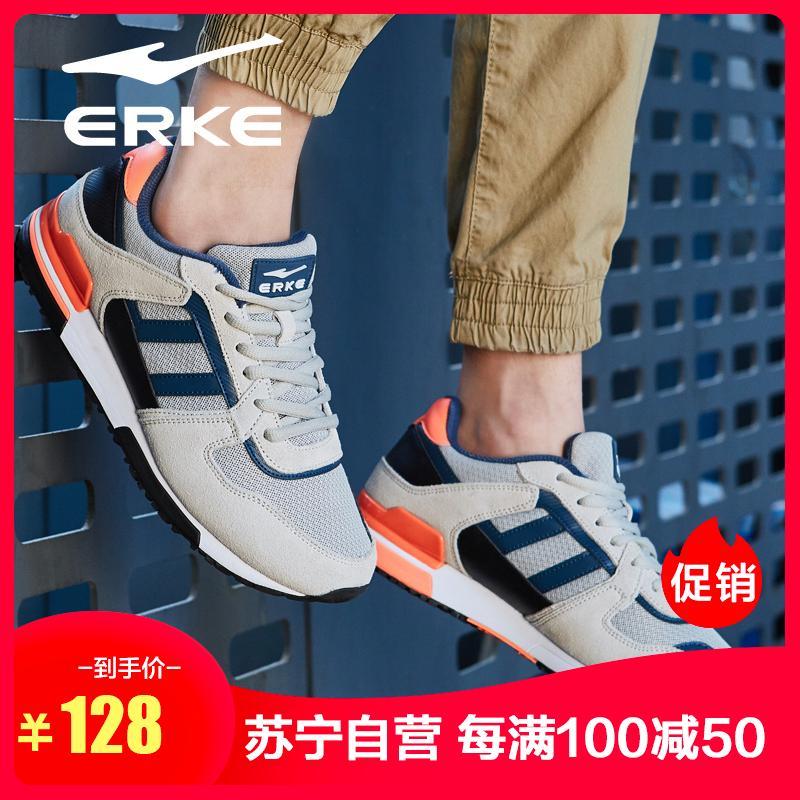 鸿星尔克ERKE2018年复古跑步鞋男士经典EVA减震耐磨男鞋轻跑步鞋51115420074
