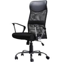 恒林 935-2 办公椅电脑椅