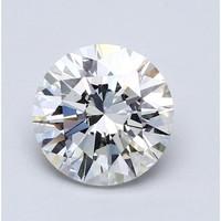 Blue Nile 0.51 克拉圆形钻石(净度VS1/成色H/切割VG)