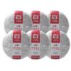 大益 经典系列 7572 普洱熟茶 150g 240元