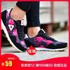 匹克休闲鞋女鞋2018女士春季耐磨橡胶新款潮流图案经典复古系带低帮鞋DE630022 59元包邮