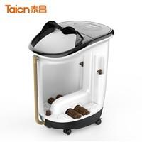 Taicn 泰昌 TC-Z5900 足浴盆