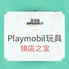 亚马逊中国 Playmobil 玩具 镇店之宝 低至114元起