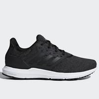 有券的上:adidas 阿迪达斯 SOLYX B43697 男子跑步鞋