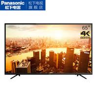 松下( Panasonic)TH-65FX680C 65英寸 4K超高清WiFi智能液晶平板电视机