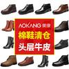 AOKANG/奥康男鞋女鞋高跟鞋棉鞋皮靴马丁靴清仓断码 149元(需用券)
