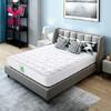 穗宝床垫 乳胶弹簧床垫 1.8米双人床垫 1.5米单人床垫 奥南 白色 150*200cm 2299元