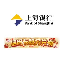 移动端:上海银行  移动支付福利放送