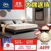 Serta/美国舒达床垫旗舰店官方 SL02-1乳胶床垫 弹簧床垫 1.8m床 1500*2000 4499元