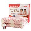 彩阳全线路安全保护多功能印花170*170cm电热毯 相结之美 JD002+凑单品 72.9元