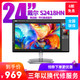 Dell戴尔 S2418H HN 23.8英寸显示器 IPS屏幕 HDR无边框HDMI绘图